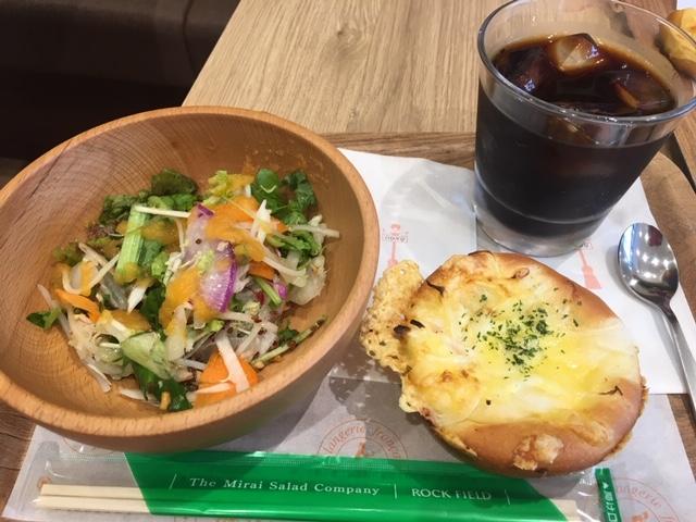 パンとサラダのお店 名古屋市東区